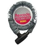 Re:code(リコード) スチールジョイントロック グレー 品番:RE005