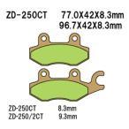 ショッピングVesrah Vesrah(べスラ) ZD-250CT シンタードメタルスポーツパッド メーカー品番:ZD-250CT 1セット