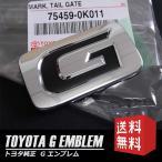 ショッピングトヨタ トヨタ純正 海外純正アクセサリー G エンブレム 6.6cm x 3.8cm