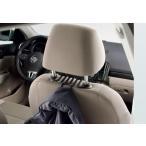 Volkswagen / フォルクスワーゲン / VW 純正アクセサリー POLO/ポロ(6R) ヘッドレストフック 送料サイズ60