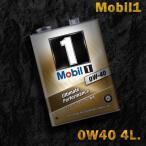 モービル1 Mobil1 エンジンオイル SN 0W-40/0W40 4L缶 6本セット 送料サイズ60