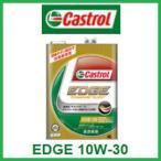 """CASTROL「カストロール」 EDGE 10W-30 / 10W30 1L缶(1リットル缶) 6本セット 全合成油 SN規格 新技術""""チタンFST"""" 送料サイズ100"""