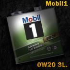 モービル1 Mobil1 エンジンオイル SN PLUS 0W-20 / 0W20 3L缶 送料サイズ60