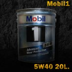 モービル1 Mobil1 エンジンオイル SN 5W-40/5W40 20L缶 送料サイズ60