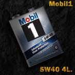 モービル1 Mobil1 エンジンオイル SN 5W-40/5W40 4L缶 送料サイズ60