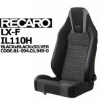 RECARO (レカロ) LX-F IL110H カムイxレザーx3Dエア 送料無料