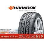 Hankook/ハンコック タイヤ 4本セット VENTUS V12 evo/ヴェンタス V12エヴォ(K110) 235/35R19