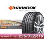 Hankook/ハンコック タイヤ 1本 VENTUS S1 evo2/ヴェンタスS1エヴォ2(K117) 235/35R19 送料サイズ200
