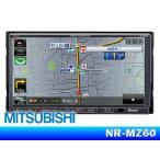 MITSUBISHI/三菱電機 DIATONEサウンドナビ フルセグ対応 地デジチューナー内蔵7V型モニター/DVD/CD内蔵メモリーナビゲーション 送料サイズ80