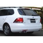 einsatz(アインザッツ) s622マフラー Volkswagen GOLF6ヴァリアント 1.4TSIコンフォートライン テール:Type1(真円カールタイプ) 送料160サイズ