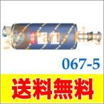 マフラー 067-5 三菱 キャンター FE70系