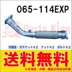 税込 送料無料 フロントパイプ パジェロミニターボ H53A H58A  HST品番:065-114EXP ※純正同等/車検対応