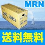 期間限定特別特価 クーポン使用で15799円に! 送料無料 MRN-130F51 GSユアサ マリンバッテリー (GYB)