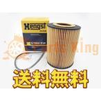 税込 送料無料 E46 (3シリーズ)用 HENGST製 オイルエレメント 品番:E106HD34