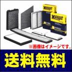 フォルクスワーゲン ゴルフ5 2.0L 1KAXX(GTi) エアコンフィルター  E998LC-RまたはCUK2939-1 送料無料