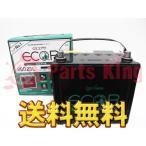送料無料 GSユアサ 充電制御車用バッテリー エコカー ECO.R(エコ アール) ECT-80D23L 日産 セレナ C25