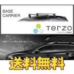 TERZOシステムキャリア EF3TM,EB4(フット,バー) ハイエースバン 標準