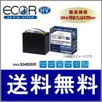 GSユアサバッテリー EHJ-S34B20R 補機用 アクア NHP10