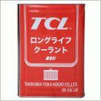 TCL クーラント 赤 18Lブライトカラー EN-64 2種合格品 ロングライフクーラント 不凍液 ラジエータ冷却水 谷川油化興業株式会社 送料無料