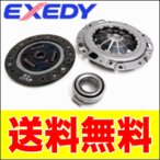 税込 ダイハツ ハイゼット S110C S110CT S110P エクセディ,EXEDY クラッチキット3点セット (クラッチディスク,クラッチカバー,レリーズベアリング) DHK015