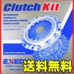 送料無料 ジムニー JA11V/JA11C 前期型用 EXEDY クラッチキット3点セット (クラッチディスク/クラッチカバー/レリーズベアリング) 品番:SZK009