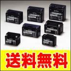 GSユアサバイク用バッテリー マジェスティYP250C (VRLA-制御弁式) GT9B-4 送料無料
