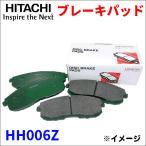 日立 フロントブレーキパッド HH006Z N-BOX JF1/N-ONE JG1,JG2/ザッツ JD1,JD2/ゼスト JE1,JE2 NA