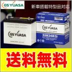 GSユアサバッテリー ロードスターNB8C専用 HJ-A24L(S) 送料無料