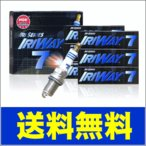トヨタ マークII  JZX90 JZX100  NGKイリシリーズプラグ 6本セット IRIWAY7,イリウェイ7