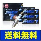 トヨタ チェイサー  JZX90 JZX100  NGKイリシリーズプラグ 6本セット IRIWAY7,イリウェイ7