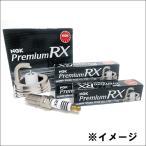 タント/カスタム LA600S LA610S  プレミアム RXプラグ LKR7ARX-P [90020] 3本 1台分 Premium RX PLUG NGK製 送料無料