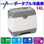 車載用 冷凍冷蔵庫 ENGELエンゲル ポータブル MD14F 在庫2台のみ入荷