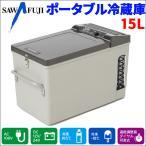 車載用 冷凍冷蔵庫 ENGELエンゲル ポータブル MT17F 取寄商品