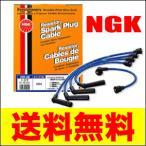 送料無料 NGKプラグコード スバル サンバー KV3 KV4 バン(〜H7.9) パネルバン 赤帽車 除赤帽車 品番:RC-FE37 エヌジーケー