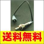 送料無料 NAP O2センサー ミラジーノ L650S L660S (H16.11〜H20.12) DHO-0007