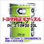 TACTI キャッスル ディーゼル エンジンオイル CASTLE DH-2 10W-30 20L缶 送料無料
