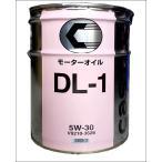 純正ディーゼルオイル エンジンオイル キャッスル DL-1 5W-30 20L缶 バネットバン H15.12 送料無料