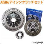 AISINクラッチキット3点セット PKS-016N エブリイ DA64V,DA64W (ターボ無)