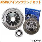 AISINクラッチキット3点セット PKS-016N エブリイ DA63T