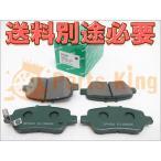 送料別途要 リア用 ブレーキパッド ステップワゴン RG1 RG2 品番:DP-430