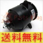 電動ファンモーター RFM-D タント L350S L360S 送料無料