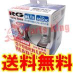 税込 送料無料 RG ヘッドライト用LEDバルブ ティーダ/ティーダラティオ #C11 H11/H9 6500K RG品番:RGH-P721