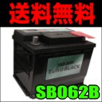 シトロエン C5 X4/X4 Break 2.0/X4 Break 3.0 SB062B 送料無料