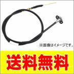 クラッチワイヤー (クラッチケーブル) キャリイトラック DC51T 品番:SK-A886 送料無料
