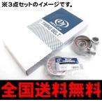 送料無料 タイミングベルトセット イプサム SXM1系