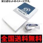 送料無料 タイミングベルトセット トヨタ コンフォート JZS175 JZ177