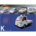 代引不可 税込 送料無料 ルーフキャリア TUFREQ タフレック アクティトラック HA8 HA9 Kシリーズ 品番:KF324D