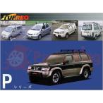 代引不可 税込 送料無料 ルーフキャリア TUFREQ タフレック サファリ Y61  Pシリーズ 品番:PL43