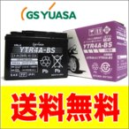 GSユアサ バイク用バッテリー YTR4A-BS ホンダ モンキー 送料無料