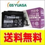 GSユアサ バイク用バッテリー YTR4A-BS ホンダ モンキーモンキーBAJA 送料無料